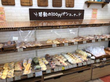 鎌倉ベーカリーの店内風景1