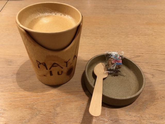 マヤルスのAセットコーヒー