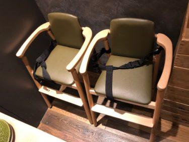 マヤルスの子供椅子