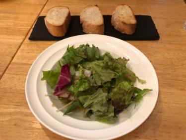 タクカフェ 前菜とパン
