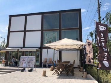 タニタカフェの外観風景