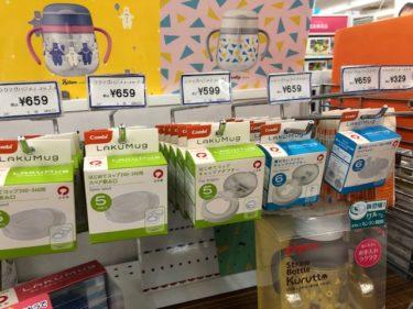 トイザらスの乳幼児商品コーナー