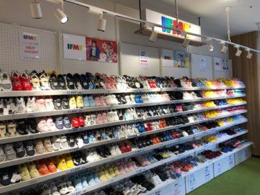 MERRELL-FILA-IFME・店内風景(夏)
