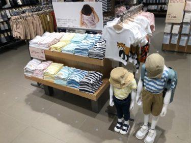 無印良品の子供服コーナー