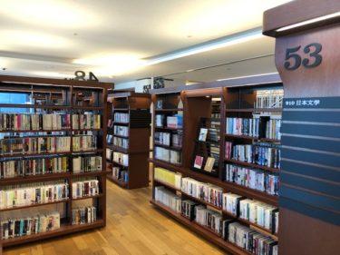 シリウスの図書館風景