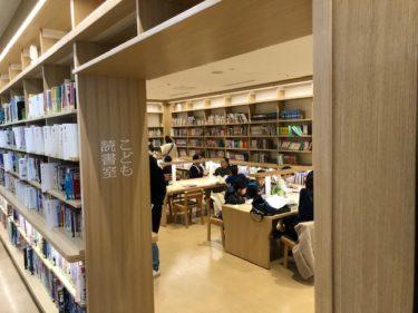 こども読書室