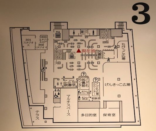 シリウス3階の館内地図