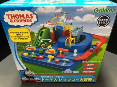 トイザらス・トーマスのおもちゃ