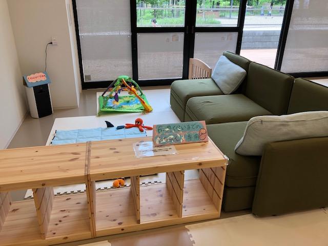 子どもクラブつみき・乳幼児室2