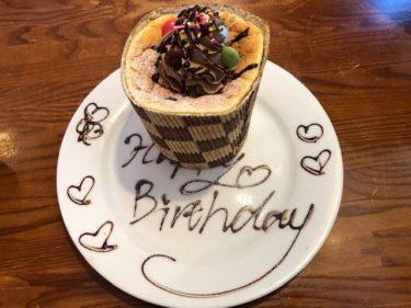 ブロンコビリー・お誕生日ケーキ(子供)
