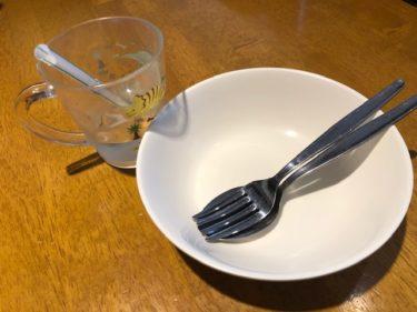 カプリチョーザ・子供の取り皿