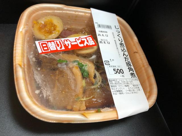 生鮮市場・豚角煮
