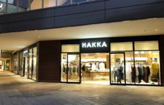 HAKKA・外観風景(夜)