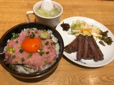 利休・ねぎとろ丼と牛たん焼き定食