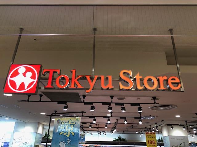 東急ストア・ロゴ