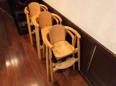 つばめグリル・子供椅子