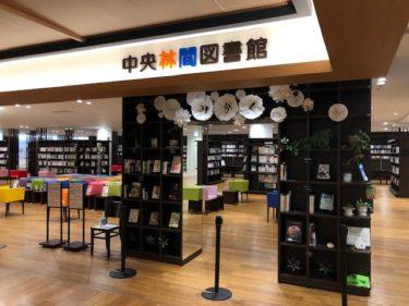 中央林間図書館・外観風景2