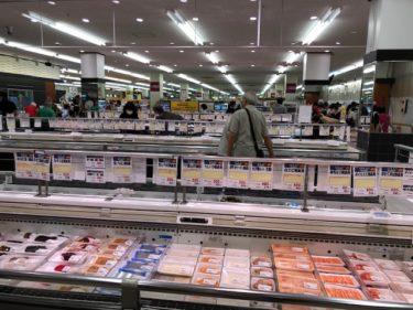 生鮮市場・店内風景