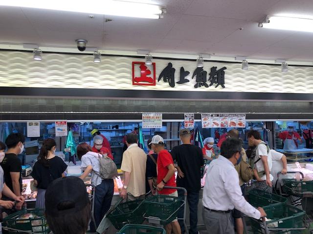 生鮮市場・角上の魚類コーナー