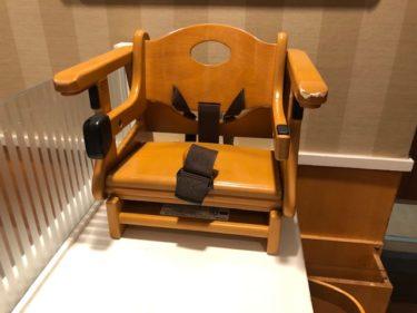 ジョナサン・子供椅子2