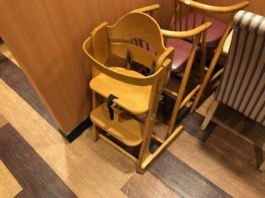 ジョナサン・子供椅子