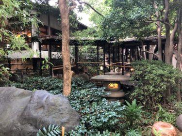 九つ井・庭3