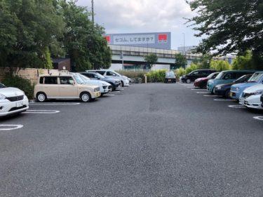 九つ井・駐車場