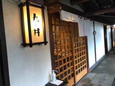 九つ井・入口風景