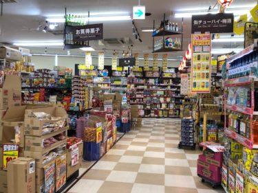 メガドン・キホーテ・店内風景