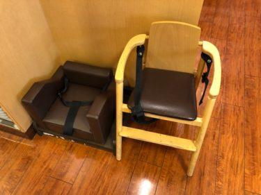 スシロー・子供椅子