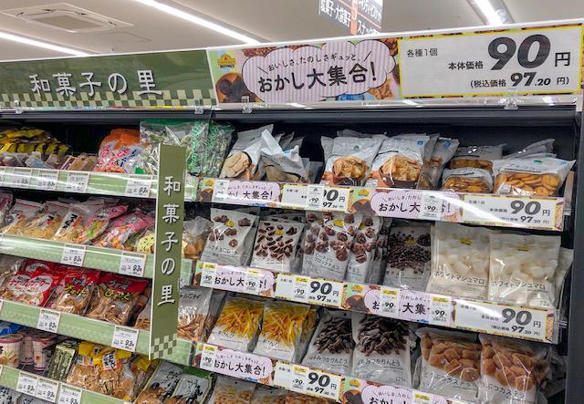 生鮮市場・お菓子コーナー
