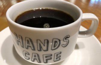 ハンズカフェ・コーヒー1