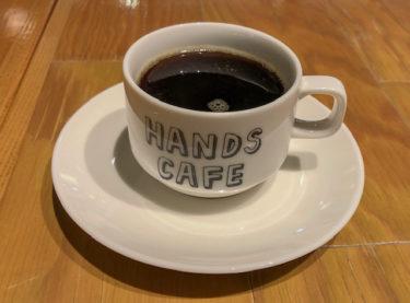 ハンズカフェ・コーヒー