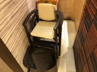 花旬庵・子供椅子