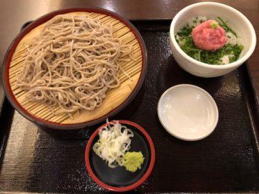 万葉の湯・せいろそばとネギトロ丼(小丼)