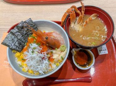 中與食堂・海盛り丼しらす乗せ(カニ汁膳)