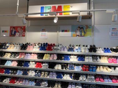 MERRELL-FILA-IFME・店内風景202011-1