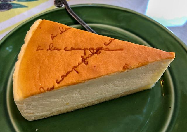 ア・ラ・カンパーニュ・スフレチーズケーキ