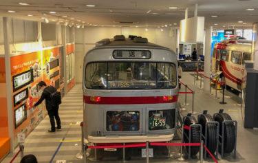 電車とバスの博物館・シュミレーターワールド