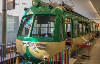 電車とバスの博物館・玉電デハ200形