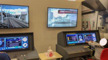 電車とバスの博物館・東横線CGシュミレーター1
