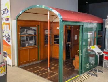 電車とバスの博物館・モハ510