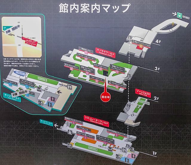 電車とバスの博物館・館内マップ