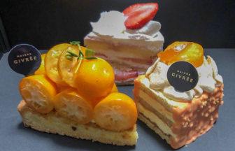メゾンジブレー・ケーキ202012-1