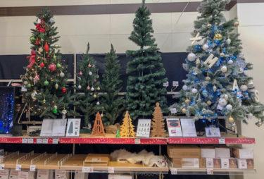 ニトリ・クリスマス202012-1
