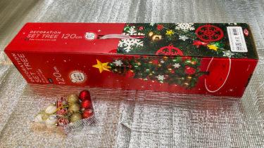 ニトリ・クリスマス202012-4