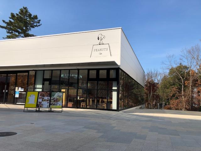 ピーナッツカフェ・外観風景