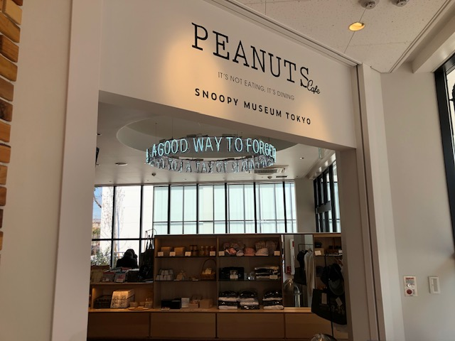 ピーナッツカフェ・入口風景