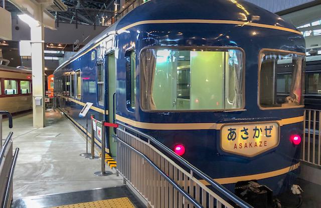 鉄道博物館・寝台特急用客車(あさかぜ)