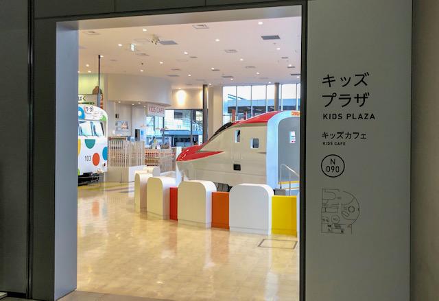 鉄道博物館・キッズプラザ(入口)